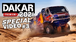 2021 SPECIAL Video! The best Dakar Experience on YouTube!