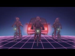 Stranger things | 80s anime