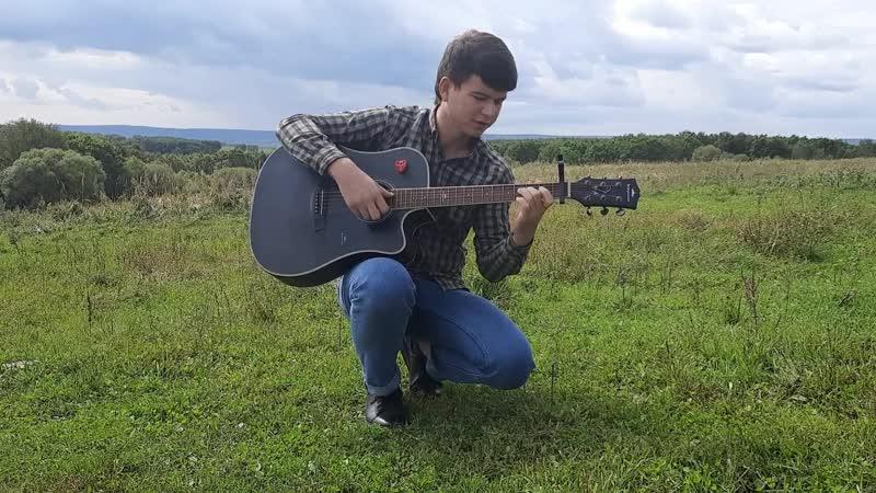 Файзов Сино ИТИ соло под гитару