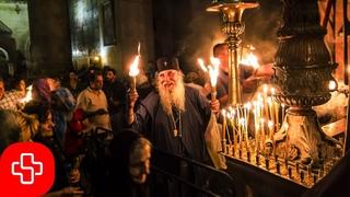 English Orthodox  Easter Chant: Christ is risen / Χριστός Ανέστη (Lyric Video)