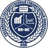 РГГУ | Экономика | Первый курс, 2019