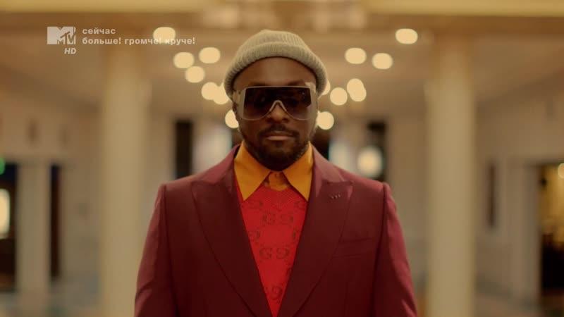 Black Eyed Peas Ozuna J Rey Soul Mamacita MTV Россия Больше Громче Круче