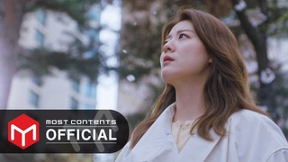 M/V Se.A() - Holding On ::  (The Witch's Diner) OST Part.1