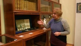 Музей книги: тайны и открытия. Часть 2