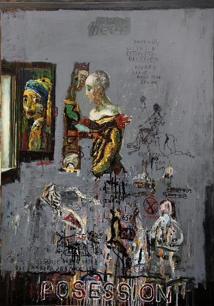 Башев Максим Георгиевич (род. 8 ноября 1961, Москва, СССР)  современный российский художник.