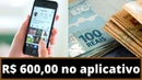 COMO MEXER NOS 600 REAIS PELO APLICATIVO NOVIDADES !