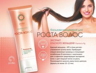 Эффективное средство при выпадении волос