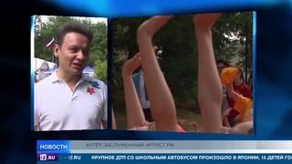 В Москве открылся городской клуб Лето побед