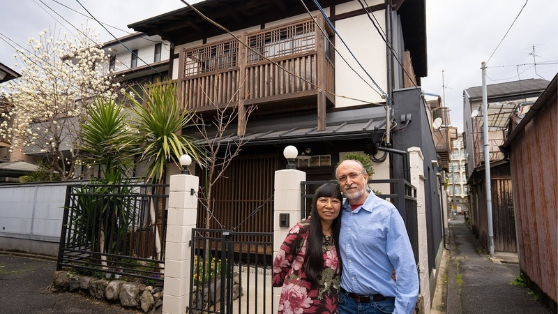 Living in Traditional Japanese Townhouses Kyo machiya