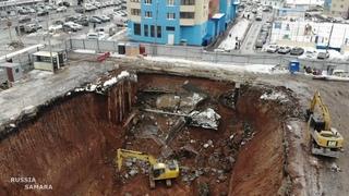 Жители домов почувствовали сильную вибрацию / почему сполз грунт пока неизвестно / город Самара
