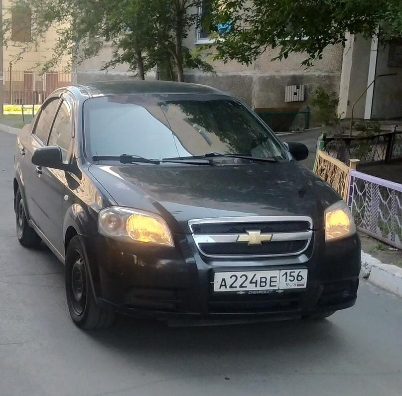 Купить или обменяю авто 2011года 2 хозяина | Объявления Орска и Новотроицка №10957