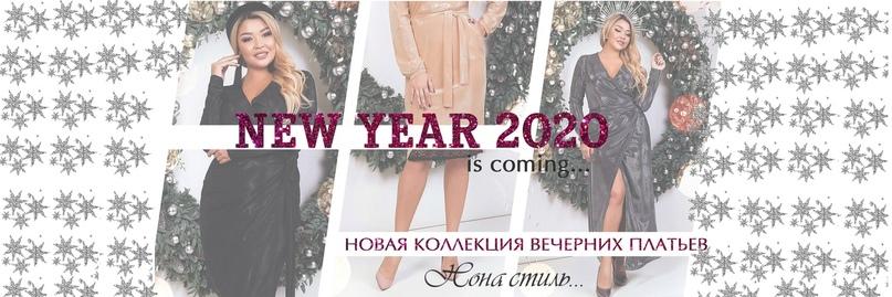 вечерние платья https://nonastyle.com.ua/g7974277-koktejlnye-platya-naryadnye
