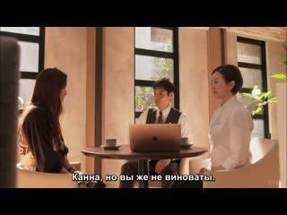 [MagicStar] Grand Maison Tokyo EP05 [WEBDL] [1080p]_ru_ru