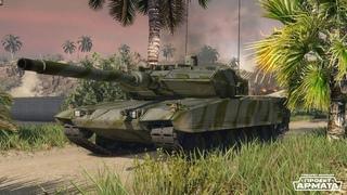 Armored Warfare : ЧАШЕЧКА КАПУЧИНО КАК ЖЕ ЭТО БОЛЬНО ВСЁ СНАЧАЛО
