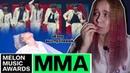MMA MELON MUSIC AWARDS 2019 ОТВАЛ БАШКИ обзор выступлений