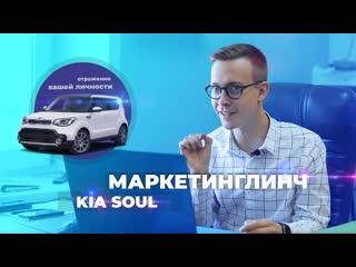 Чем так плоха реклама новой Kia Soul