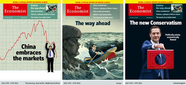 The Economist - 11 July - 17 July 2015 (Audio Edition)