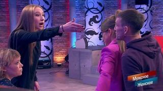 """""""Не надо, пожалуйста, нарываться!"""" - Юлия Барановская пытается предотвратить конфликт в студии"""