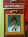 Персональный фотоальбом Дениса Косякова