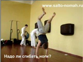 Salto-nomah.ru