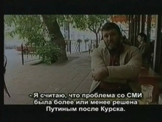 DDT - Капитан Колесников
