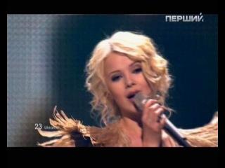Ukraine - Mika Newton - Angel - Eurovision 2011 - Final