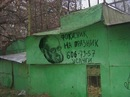 Фотоальбом Евгения Мигунова