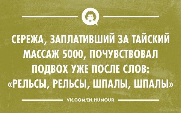 Анекдот Про Сергеев