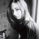 Личный фотоальбом Кати Егоровой