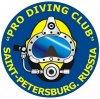 Pro Diving Club (Санкт-Петербургский дайвингклуб