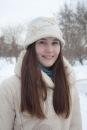 Фотоальбом человека Екатерины Мироновой