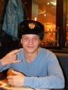 Фотоальбом человека Виктора Костина