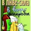 ДинаМаксимова