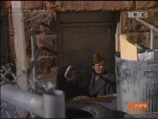 ☼ Тайны отца Даулинга 4 серия Загадка человека который пришёл к обеду Часть 1 4 Файл 00060