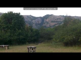 Крим под музыку Дима Билан - Задыхаюсь 2011 (качество). Picrolla