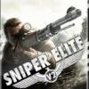 Типичный Снайпер