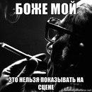 Фотоальбом человека Андрея Максимова
