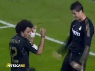 Роналду учит Марсело танцева