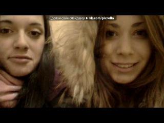«:*» под музыку dj Niki — Sex, Drunk and House Music Vol.3 (02/11/2012)  - track-02 cамая клубная музыка только у нас, заходи к нам  Picrolla