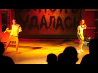 3 смена звезды шоу балет сдувшиеся шарики