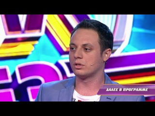 Comedy БАТТЛ Без границ 31 выпуск Плеер VK