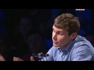 Comedy Баттл Без границ Выпуск 15 30 08 2013 Юмор SATRip