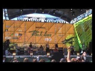 ХОГВАРТС Тебе Live аэропорт Бахаревка г Пермь фестиваль Rock Line 2013