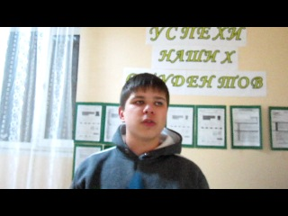 Студент нашей школы группа Elementery