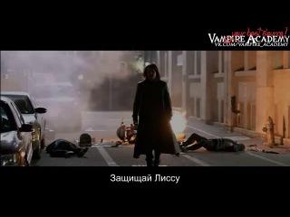 ТВ ролик Запретная любовь Rus Sub