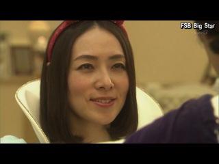 СЕГОДНЯ САМЫЙ СЧАСТЛИВЫЙ ДЕНЬ 2012 Honjitsu wa Taian Nari 9 серия рус саб