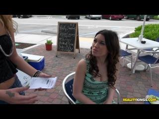 Take It Off - Angelina (Money Talks)