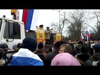 Ультматум мэру Евпатории. И установление флага РОССИИ на Евпаторийском горсовете