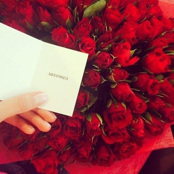 Что написать в открытке с цветами жене