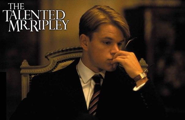 Талантливый мистер Рипли / The Talented Mr. Ripley